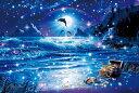 ジグソーパズル 1000ピース ラッセン ファンタスティック オーシャン 光るパズル (50x75cm) (13-019) エポック社 梱80…