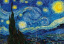 【あす楽】名画 1000ピース 光るジグソーパズル 星月夜(49x72cm)(31-473)[ビバリー] t102