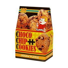 ジグソーパズル 108ピース キャンディコレクション チョコチップクッキー マイクロピース(10x14.7cm) (M108-194) ビバリー 梱60cm t101