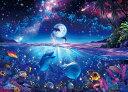 【あす楽】 2000ピース ジグソーパズル パズルの超達人EX ラッセン 星に願いを スーパースモールピース 【光るパズル】(38x53cm) (54-702)...
