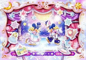 ジグソーパズル 500ピース ディズニー おもちゃの国のアイスショー ぎゅっとシリーズ ピュアホワイト (25x36cm)(DPG-500-591) テンヨー 梱60cm t101