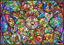 【あす楽】ディズニー オールキャラクター 4000ピース ジグソーパズル ディズニー オールスターステンドグラス(102x146cm) (D-4000-564)...