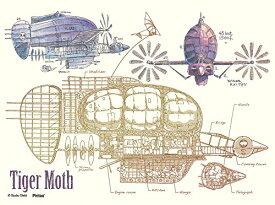 ジグソーパズル 150ピース ジブリ 天空の城ラピュタ タイガーモス まめパズル (MA-06) エンスカイ 梱60cm t102