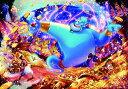 ディズニー アラジン 1000ピース ジグソーパズル アラジン フレンド ライク ミー(51x73.5cm)(D-1000-474)[テンヨー] t101