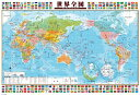 地図 300ピース ジグソーパズル 世界全図 ラージピース(49x72cm)(B61-414)[ビバリー] t103