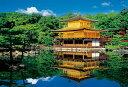 【あす楽】風景 1000ピース ジグソーパズル 世界遺産 金閣寺(49x72cm)(51-228)[ビバリー] b100