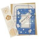 【あす楽】ネコポス_送料込み リラックマ ミニレターセット 水玉 RK14002(RK14002) フロンティア t100