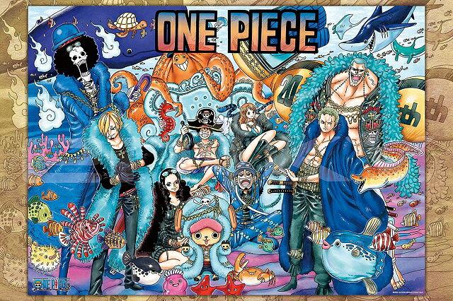 【あす楽】 1000ピース ジグソーパズル ONE PIECE 20th ANNIVERSARY(50x75cm)(1000-574)[エンスカイ] t102
