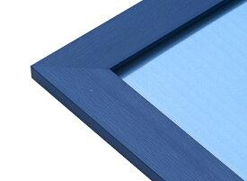 【在庫あり】ジグソーパネル専用 フラットパネル マリンブルー (38×26cm)(NTP031A) ビバリー 梱100cm b100