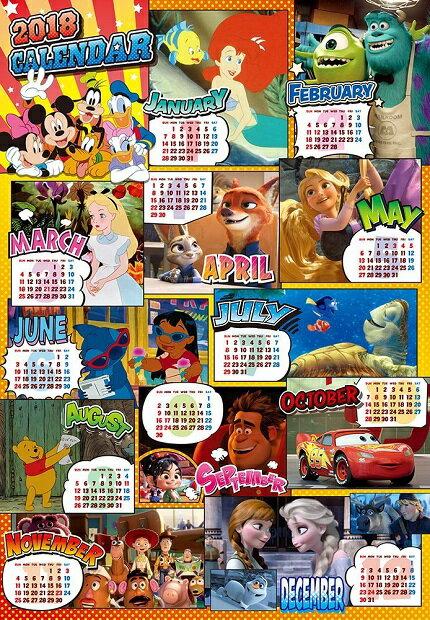 【あす楽】ディズニー オールキャラクター 1000ピース ジグソーパズル ディズニー 2018年 カレンダー ジグソーパズル(51x73.5cm) (D-1000-485)[テンヨー] t100