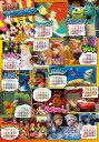 【あす楽】ディズニー オールキャラクター 1000ピース ジグソーパズル ディズニー 2018年 カレンダー ジグソーパズル(51x73.5cm) (D-100...