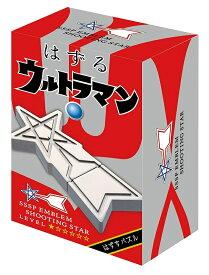 【あす楽】ジグソーパズル はずる ウルトラマン 科学特捜隊流星マーク 難易度レベル1 (-) ハナヤマ 梱60cm t100