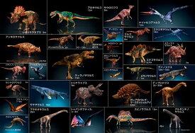150ピース 恐竜 ミュージアム ラージピース(26×38cm) (L74-169) ビバリー 梱60cm t110