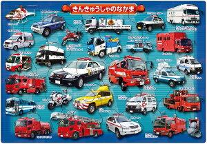 35ピース きんきゅうしゃのなかま ピクチュアパズル (26-244) アポロ社 梱80cm t103