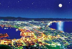 ジグソーパズル 300ピース 北海道 日本風景 輝く 函館-北海道 光るパズル (26x38cm) (28-027) エポック社 梱60cm t101