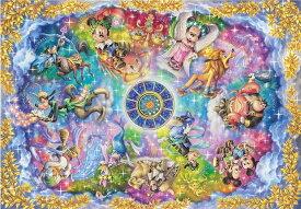 ジグソーパズル 1000ピース ディズニー 美しき神秘の星座たち 世界最小1000ピース (29.7x42cm) (DW-1000-003) テンヨー 梱60cm t101