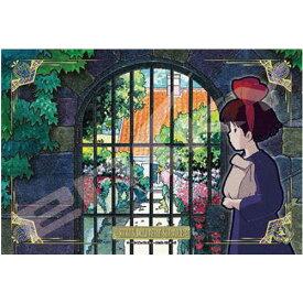 【あす楽】ジグソーパズル 300ピース ジブリ 魔女の宅急便 届け物の途中 アートクリスタルジグソー (26x38cm) (300-AC041) エンスカイ 梱60cm t102