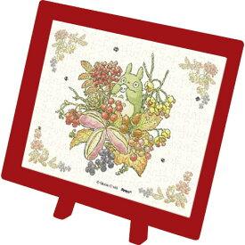 【あす楽】ジグソーパズル 150ピース スタジオジブリ となりのトトロ 秋の木の実 まめパズル フレームセット(7.6×10.2cm)(MA-10) エンスカイ 梱60cm t102