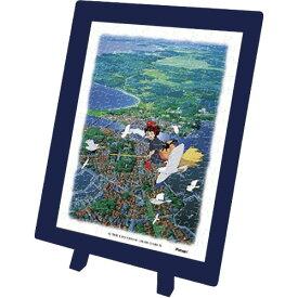 ジグソーパズル 150ピース スタジオジブリ 魔女の宅急便 コリコ上空 まめパズル フレームセット(7.6×10.2cm)(MA-12) エンスカイ 梱60cm t102