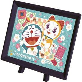 【在庫あり】ジグソーパズル 150ピース ドラえもん ドラえもんとドラミちゃん みずいろ まめパズル フレームセット(7.6×10.2cm)(MA-33) エンスカイ 梱60cm t101