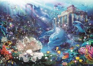ジグソーパズル 3000ピース ラッセン エウレカ スモールピース 【光るパズル】(73x102cm) (21-702) エポック社 梱100cm t101