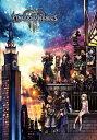 ジグソーパズル 1000ピース ディズニー キングダム ハーツIII (51x73.5cm)(D-1000-037) テンヨー 梱80cm t104