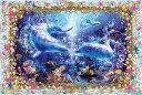【在庫あり】ジグソーパズル 1000ピース ラッセン ラブ イン フレーム 【光るパズル】 (50x75cm)(13-029) エポック社 …