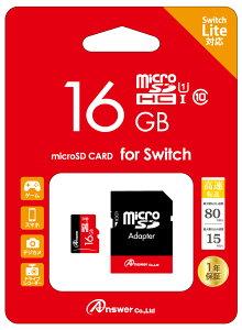 【在庫あり】ネコポス_送料込み Switch Lite共用 MicroSD 16GB ;アダプタ付き(ANS-MSDHC16G) アンサー t100