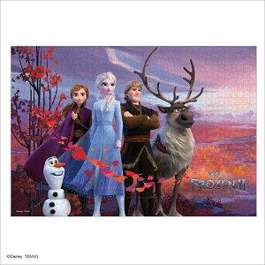 1000ピースジグソーパズルアナと雪の女王2秘密をめぐる物語(51x73.5cm)