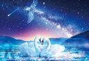 【あす楽】ジグソーパズル 1000ピース 星夜の約束 マイクロピース(26×38cm)(M81-584) ビバリー 梱60cm t101