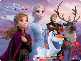 【あす楽】ジグソーパズル 63ピース3Dマジック まほのひみつ(アナと雪の女王2) (DL-63-697) (DL-63-697) テンヨー 梱60cm t102