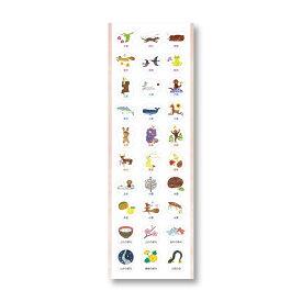 【在庫あり】ネコポス_何点でも全国一律190円 暦生活スケジュールシール 季節 品番NK-9882 【最新版】(NK-9882) 新日本カレンダー t100