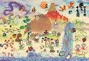 ジグソーパズル 1000ピースジグソーパズル 開運招福 十全図(49×72cm)(61-443) ビバリー 梱80cm t103