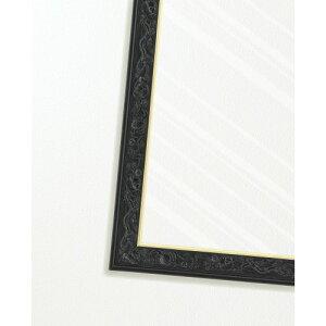 【在庫あり】ジグソーパネル専用 ジブリがいっぱい ジグソーパズルフレーム150&126ピース用 墨(すみ)(504885) エンスカイ 梱60cm t106