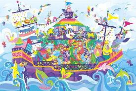 【在庫あり】ジグソーパズル エポック ジグソーパズル ホラグチカヨ 船の旅は夢も乗せて 1000ピース (50×75cm) 11-601S(11-601S) エポック社 梱80cm t101