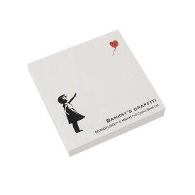 【在庫あり】ネコポス_何点でも全国一律190円 ビバリー バンクシー バルーンガール 付箋 FS-085(FS-085) ビバリー b100