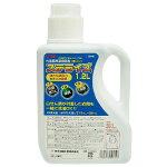 鈴木油脂ステライズ1.2LS-2203業務用除菌・消臭洗剤(洗濯用)