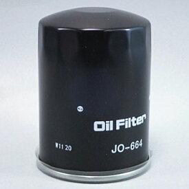 オイルエレメント ユニオン産業 JO-664 ヤンマー発電機 日産機材 ミニ・バックホー キャタピラー 住友建機 など 10800円以上で送料無料