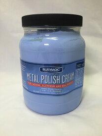 ホイール磨きなどに好評 金属磨き剤 ブルーマジック 2kg (BM550) 10800円以上で送料無料