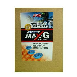 焦げ付き油汚れも溶ける 業務用油溶かし洗剤 マックスジー18kg S-2606