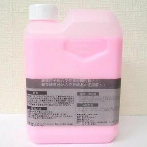 業務用 風呂洗剤 浴室 磨き剤 バスタブバン 小分け 1kg 鈴木油脂 (1010011076) 10800円以上で送料無料