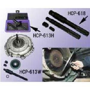 ハスコー HAASCO ダブルクラッチディスクパイロットシャフト(小型複板用) / HCP-613W 送料無料
