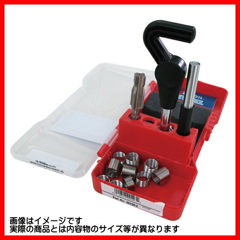 RICOIL パイロットタップ付リコイルキット M8-1.25 / 35083 10800円以上で送料無料
