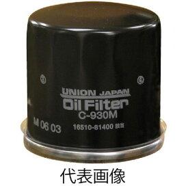 【ユニオン産業】 オイルエレメント (オイルフィルター) スズキ / C-940 10800円以上で送料無料