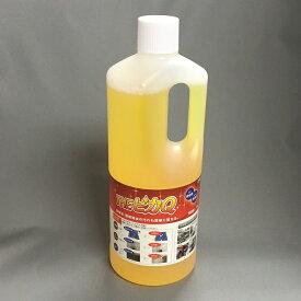 ポリエステル繊維も強力に油を落とす 業務用作業着洗濯洗剤 THE ピカQ赤 1kg S-2714110800円以上で送料無料