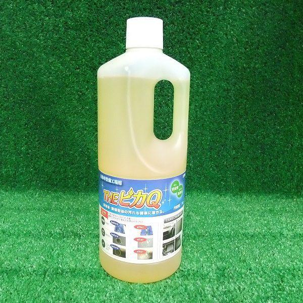 ポリエステル繊維も強力に油を落とす 業務用作業着洗濯洗剤 THE ピカQ青1kg S-2714 10800円以上で送料無料