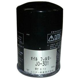 オイルエレメント ユニオン産業 JO-301 キャタピラー パワーショベル ホイールローダーなど 建設機械用 10800円以上で送料無料