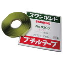 TAKADAR タカダ化学 ブチルテープ3mm×5M 業務用ロープシーラー / スワンボンド9300 10800円以上で送料無料