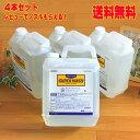 業務用 衣料洗剤 スーパーウォッシュ 5L×4本セット エステオイル マッサージ オイルに強力 タオル用 洗濯洗剤 油汚…