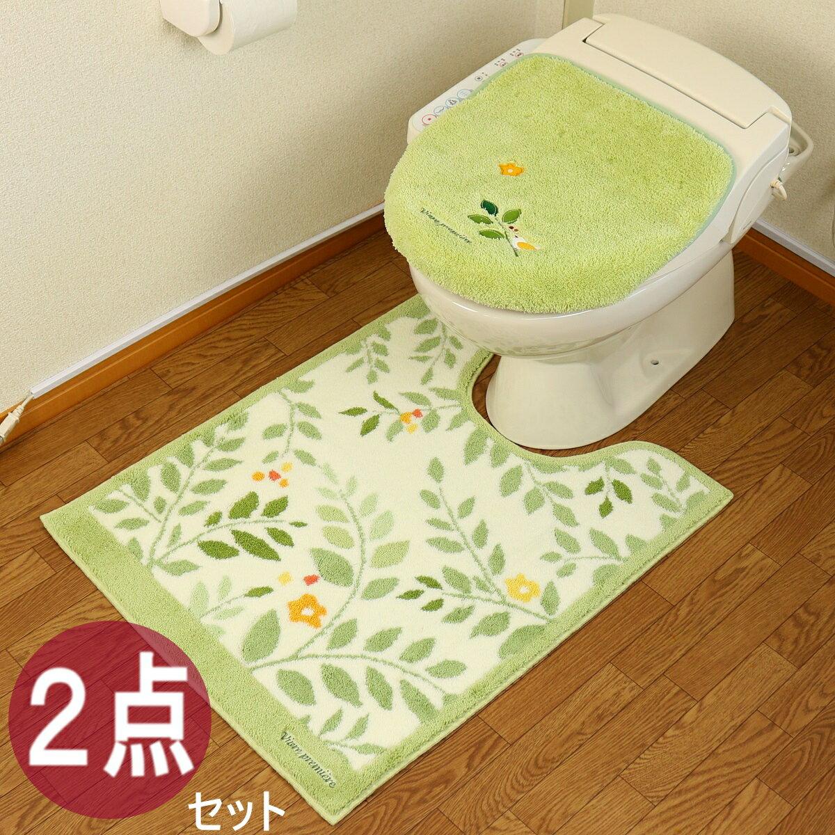 ロングトイレマット セット 2点 グリーン 洗浄暖房・普通便座共用型 北欧 おしゃれ かわいい 花 緑 フラワー オカ サンリーフ